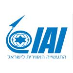 לוגו-תעשייה-אווירית